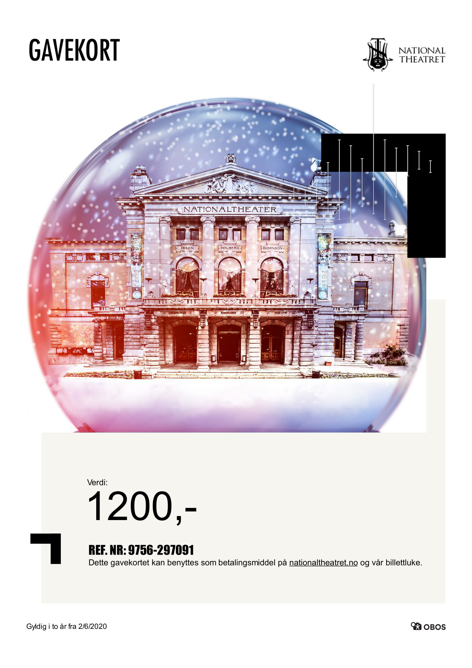Preview image for gift card with theatre building in a christmas ball.